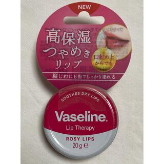 ユニリーバ(Unilever)の【未開封】ヴァセリン リップモイストシャイン ローズピンク(リップケア/リップクリーム)