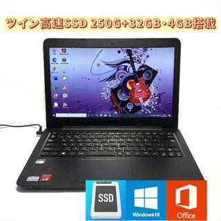 ASUS - スリム!高速SSD 250GB+32GB・高性能CPU・4GB ノートパソコン