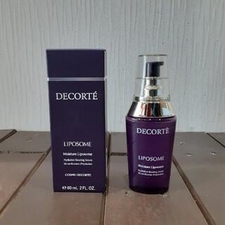 コスメデコルテ(COSME DECORTE)のコスメデコルテ モイスチュア リポソーム60ml (美容液)