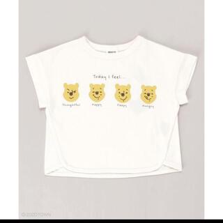 Disney - 【Disney】 WEB限定 くまのプーさん Tシャツ