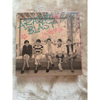 アラシ(嵐)の嵐/ARASHI BLAST in Hawaii〈初回限定盤・2枚組〉(男性アイドル)