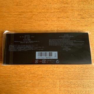 スック(SUQQU)の新品未開封未使用品 SUQQU スック W ファンデーションブラシ ケース付(ブラシ・チップ)