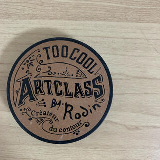 3ce - too cool for school artclass シェーディング