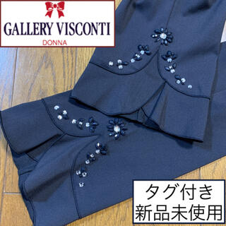 GALLERY VISCONTI - タグ付き新品♡ギャラリービスコンティ♡クロップドパンツ スリットフリル ビジュー