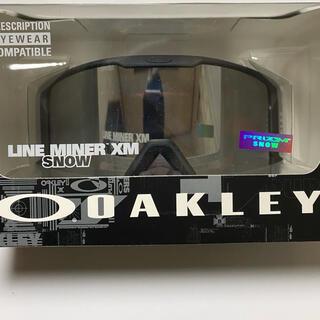 オークリー(Oakley)のオークリー ゴーグル LINE MINER XM(アクセサリー)