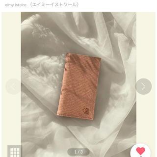 エイミーイストワール(eimy istoire)のeimy istoire ESモチーフiPhoneフリップケース 7/8/SE (iPhoneケース)