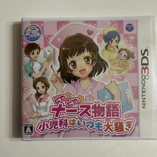 ニンテンドー3DS(ニンテンドー3DS)のピカピカナース物語 小児科はいつも大騒ぎ 3DS(携帯用ゲームソフト)