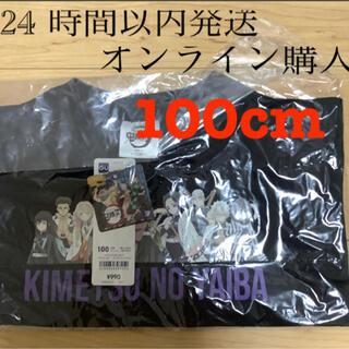 ジーユー(GU)の鬼滅の刃 100cm GU tシャツ 新品未開封 オンライ購入(キャラクターグッズ)