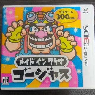 ニンテンドー3DS(ニンテンドー3DS)のメイド イン ワリオ ゴージャス 3DS(携帯用ゲームソフト)