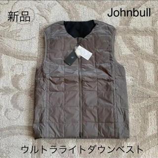 JOHNBULL - 新品 Johnbull リバーシブル TAION ウルトラライトダウンベスト