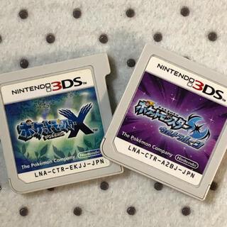 ニンテンドー3DS(ニンテンドー3DS)のポケットモンスター ウルトラムーン  X(携帯用ゲームソフト)