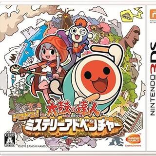 太鼓の達人3DS ミステリーアドベンチャー(携帯用ゲームソフト)