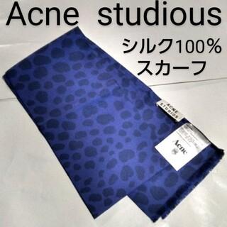 アクネ(ACNE)のAcne  studious■100%シルク■スカーフ■ダルメシアン(バンダナ/スカーフ)