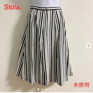 ストラ(Stola.)の【未使用】Stola. ストライプ プリーツスカート(ひざ丈スカート)