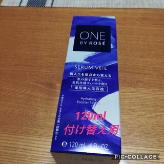 KOSE - ONE BY KOSE セラム ヴェール ラージサイズ 付けかえ用(120ml)