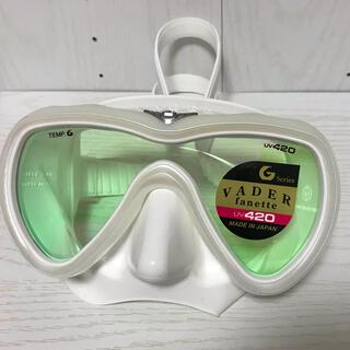 ガル(GULL)のGULLマスク★VADER fanette(マリン/スイミング)