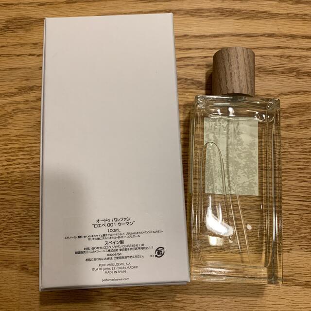 LOEWE(ロエベ)の値下げ❣️LOEWE 001 100ml コスメ/美容の香水(香水(女性用))の商品写真
