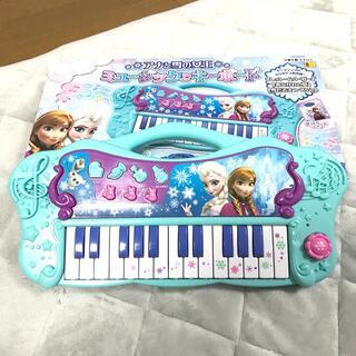 ディズニー(Disney)のディズニー アナと雪の女王 ミュージックキーボード  アナ雪 ピアノ(楽器のおもちゃ)
