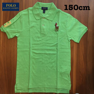 ポロラルフローレン(POLO RALPH LAUREN)のポロラルフローレン ポロシャツ 子供用(Tシャツ/カットソー)