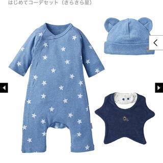 Combi mini - コンビミニ 新生児ウェア ラップクラッチ(カバーオール) はじめてコーデセット