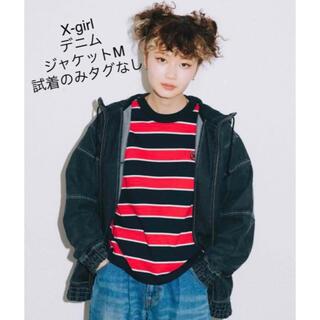 X-girl - X-girl エックスガール DENIM BIG BLOUSON