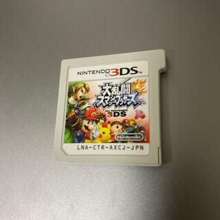ニンテンドー3DS(ニンテンドー3DS)の【美品】3DS 大乱闘スマッシュブラザーズ(携帯用ゲームソフト)