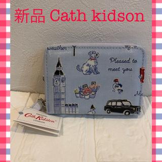 Cath Kidston - 【新品】キャスキッドソン 小銭入れ