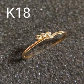 オーロラグラン(AURORA GRAN)の■出品15日まで■AURORA GRAN K18 3Pダイヤモンドリング  6号(リング(指輪))