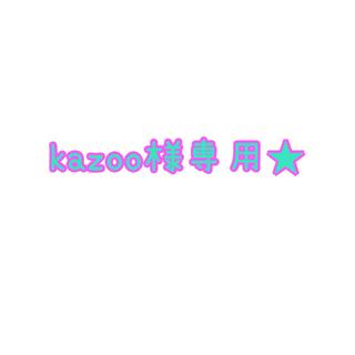 ジーユー(GU)の♡GU カーゴパンツ★ S(ワークパンツ/カーゴパンツ)