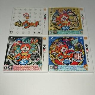 NINTENDO 3DSソフト4点セット(携帯用ゲームソフト)