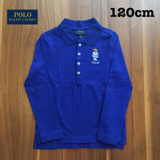 ポロラルフローレン(POLO RALPH LAUREN)のポロラルフローレン長袖ポロシャツ/ポロベア(Tシャツ/カットソー)
