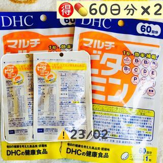 DHC - マルチビタミン DHC 60日分 ×2