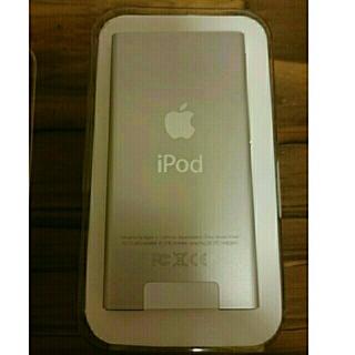 アイポッド(iPod)のiPod nano 第7世代 2015年モデル シルバー(ポータブルプレーヤー)
