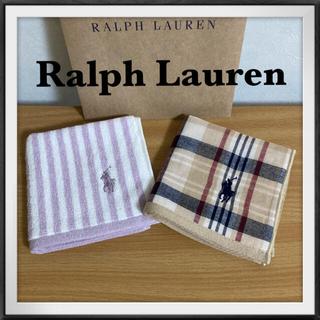 Ralph Lauren - 16⭐️ラルフローレン ガーゼタオル ハンカチタオル 2枚