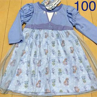 アナトユキノジョオウ(アナと雪の女王)のディズニープリンセス アナ雪2 ワンピース ドレス 100(ワンピース)