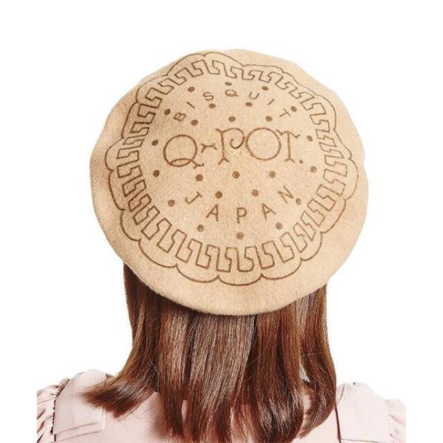 Q-pot.(キューポット)の♡ Qpot ビスケットベレー帽 ♡ レディースの帽子(ハンチング/ベレー帽)の商品写真