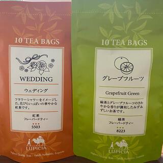ルピシア(LUPICIA)のLUPICIA ルピシア紅茶  ウェディング グレープフルーツ  2個セット(茶)