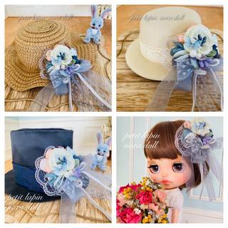 蝶々と花の髪飾り 11番(クリップとピン両方ついてます(人形)