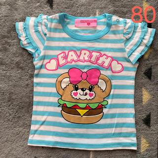 アースマジック(EARTHMAGIC)のEARTHMAGIC Tシャツ 80(Tシャツ)