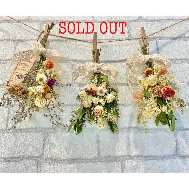 ドライフラワー 大きめスワッグ3点セット❁¨̮黄色ガーランド♪薔薇ミモザ花束❁⃘ ハンドメイドのフラワー/ガーデン(ドライフラワー)の商品写真