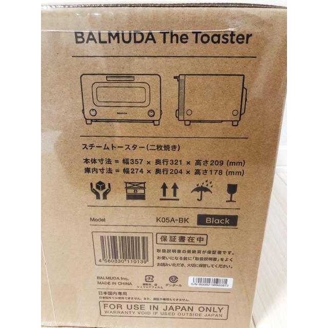 BALMUDA(バルミューダ)の値下げ【新品】バルミューダ トースター BALMUDA K05A-BK スチーム スマホ/家電/カメラの調理家電(調理機器)の商品写真