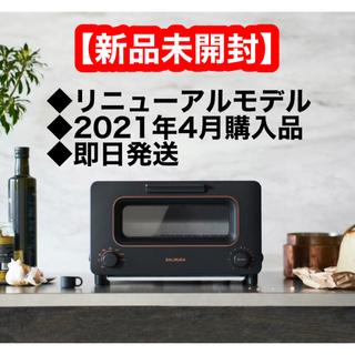 BALMUDA - 【新品】バルミューダ トースター BALMUDA 黒 K05A-BK スチーム