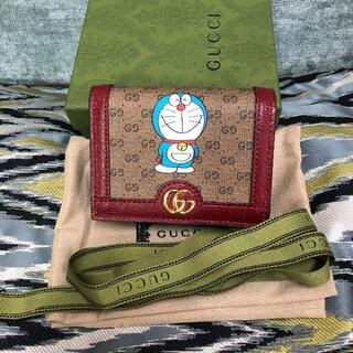 Gucci - GUCCIドラえもん コラボ 折りたたみ財布