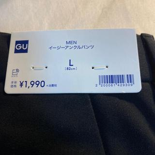 GU - 【新品】GU イージーアンクルパンツ メンズ 黒 ブラック L