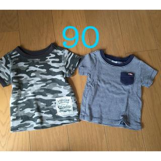 コストコ(コストコ)のTシャツ2セット 迷彩 ボーダー(Tシャツ/カットソー)
