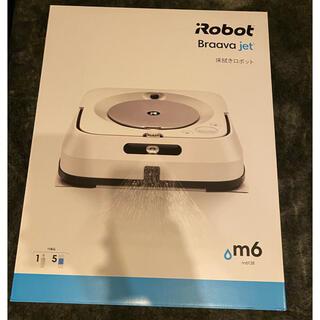 iRobot - アイロボット ブラーバジェットm6