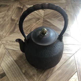 鉄瓶(その他)