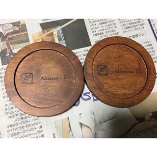 AfternoonTea - アフタヌーンティー  ウッドコースター 木製