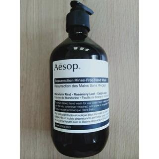Aesop - Aesop イソップ リンスフリー ハンドルウォッシュ ジェルハンドソープ