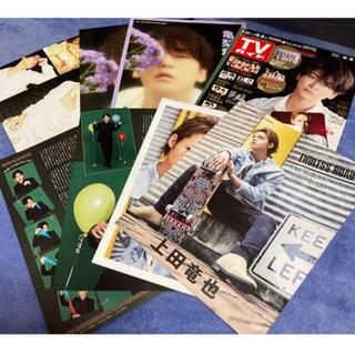 カトゥーン(KAT-TUN)のTVガイド関西版 2020年 9/4号(音楽/芸能)